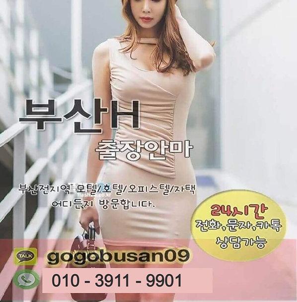 busan-chuljang-masaji_edited.jpg