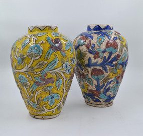 Medium Iranian Vase