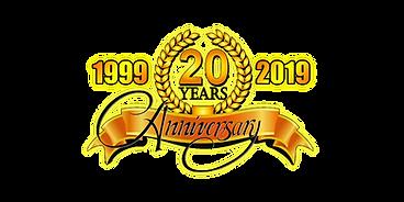 20e anniversary logo.png