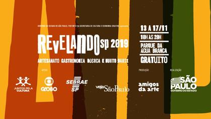 Revelando SP reúne no Parque da Água Branca mais de 350 expressões culturais de todas as regiões de