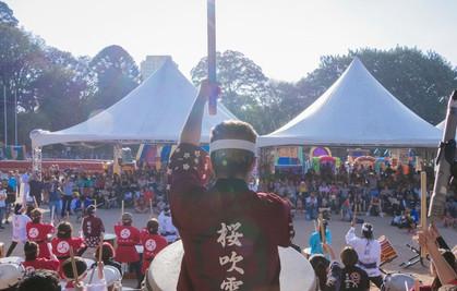 Parque da Água Branca recebe Festival Japonês