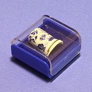 Branston Plastics small universal box