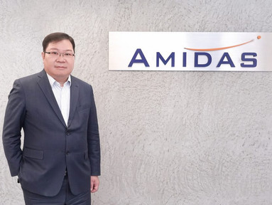 Amidas榮獲IT Pro Corporate Choice 2021 - Virtual Desktop Infrastructure Provider 大獎