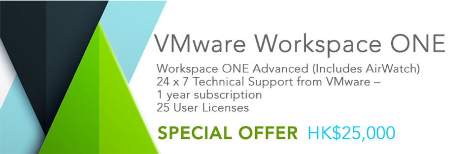 promo_vmware_workspace_one.png
