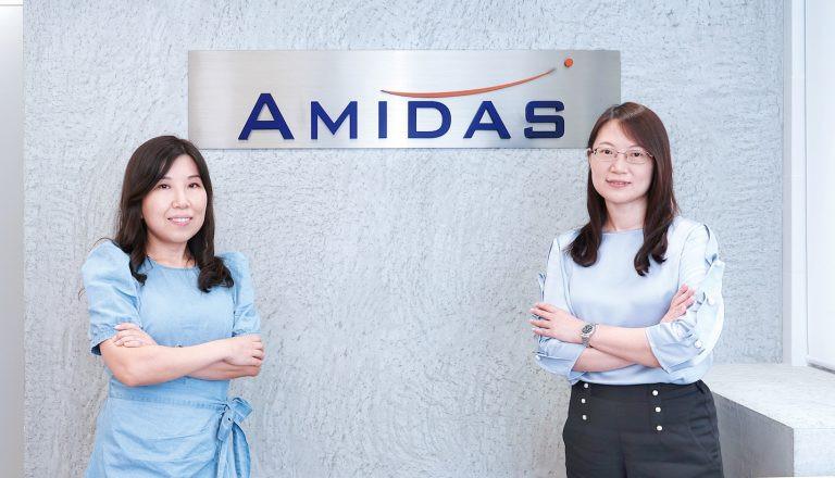 Amidas榮獲PC3至尊品牌2020大獎
