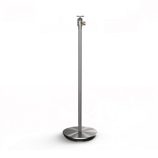 XGIMI Floor Stand