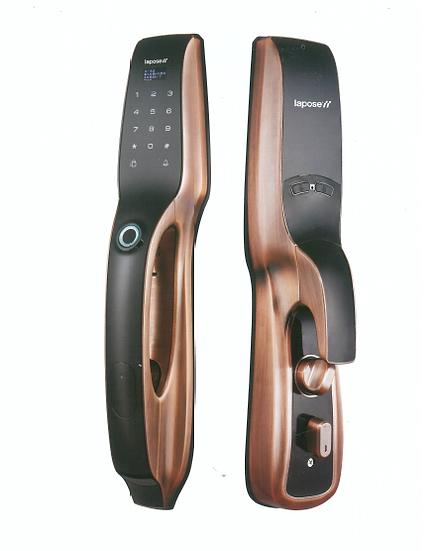 LK-800 Smart Digital Door Lock