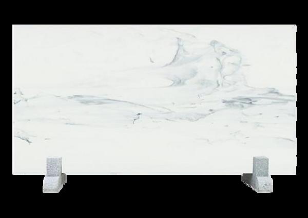 Nanoglass Slab