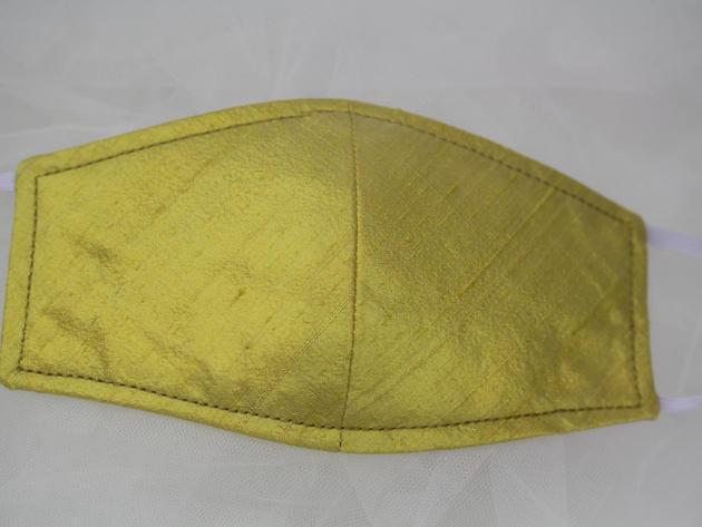 Silk Dupion  £15