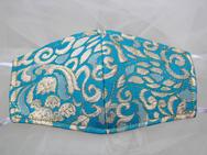Customer's Fabric