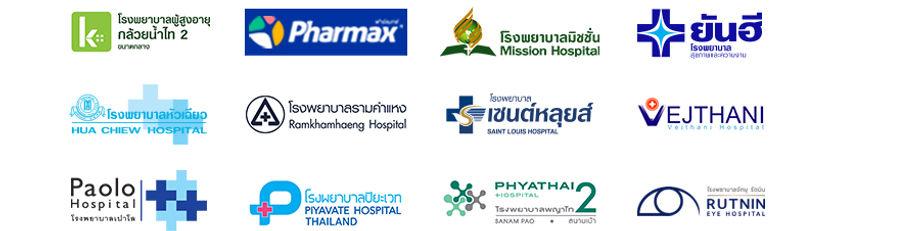 Partners Logo3.jpg