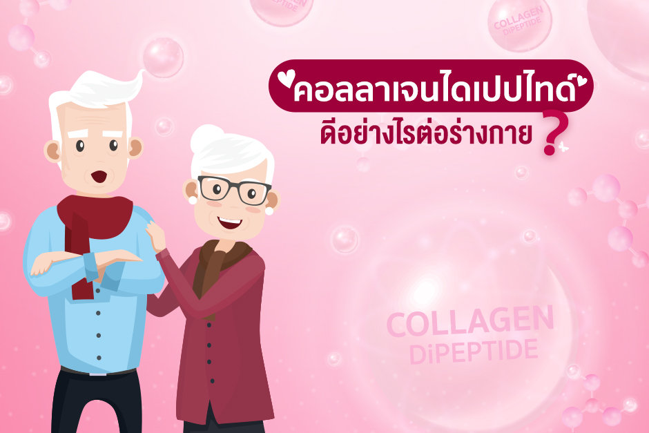 Awuso collagen 4.jpg