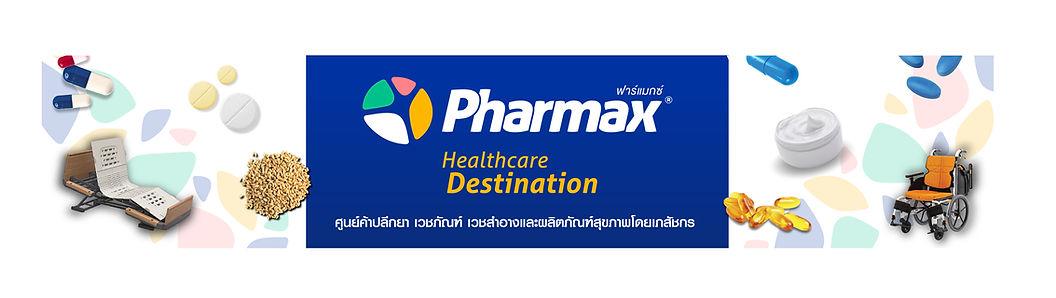 aw_pharmax.jpg