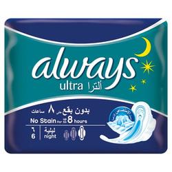 Always-Mesh-Ultra-Thin-Night-Sanitary-Pa