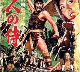 February: Seven Samurai