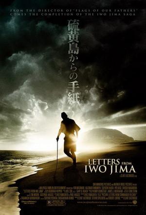 Ken Watanabe hardly needed the walking stick.  It just seemed fashionable.