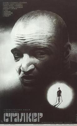 Shave that head and you've got a Russian Professor X. Poster for Stalker, 1979.