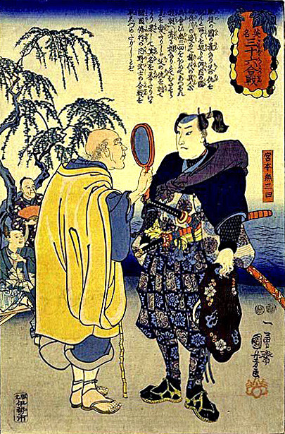 Woodcut of a famous ronin having his fortune told.