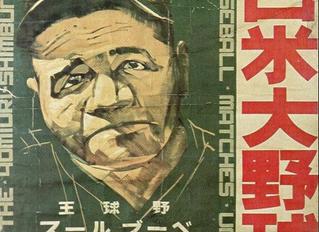 The 1934 MLB Tour of Japan