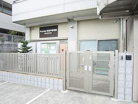 10958-10958-20170120155247-2-l_edited.jp