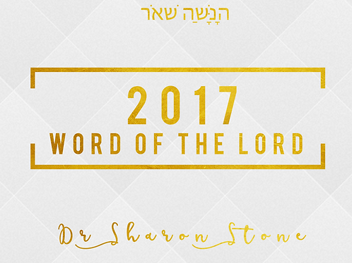 2017 Word of The Lord (Audio CD)