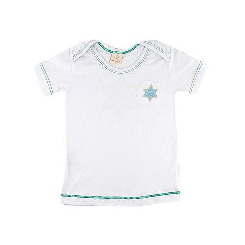 Camiseta Basic Estrela de Davi | 100% orgânico