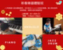 Pastel Retail Coffee Photo Collage (1).p