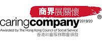 Caring Company Logo.jpg
