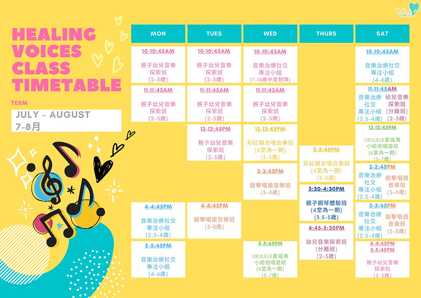 Healing Voices Timetable.jpeg