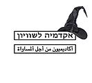 לוגו מכשפות.png