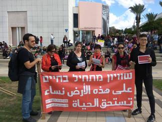 הפגנת הנשים באוניברסיטת תל אביב 2019