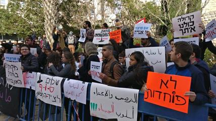 הפגנה באוניברסיטה העברית