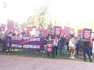הפגנה של סגל המכללות