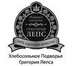 Логотип-подворья_LEPS.jpg