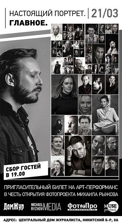 fIN_ryzOV.jpg