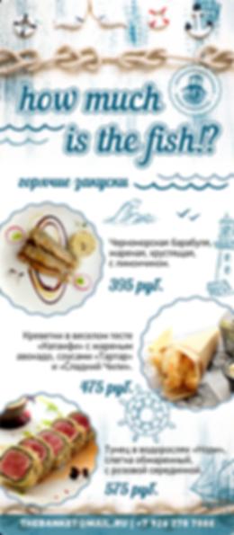 Letnee_menu_2019_DOMJOUR_1.png