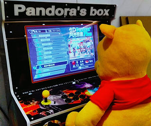 Pandora's Box.jpeg