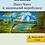 Thumbnail: Электронная книга: Mоменты бесконечности - часть 3: Нанэ Чинэ (Pусский) (Kindle)