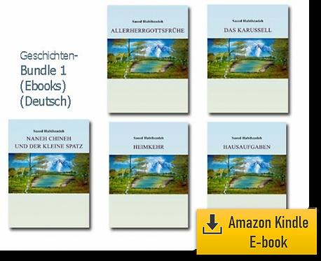 E-Books: Momente der Unendlichkeit - Alle 5 Geschichten (Deutsch) (Kindle)
