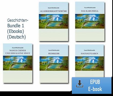 E-Books: Momente der Unendlichkeit - Alle 5 Geschichten (Deutsch) (EPUB)