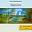 Thumbnail: Электронная книга: Mоменты бесконечности - часть 2: Карусель (Pусский) (Kindle)