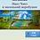Thumbnail: Электронная книга: Mоменты бесконечности - часть 3: Нанэ Чинэ  (Pусский) (EPUB)