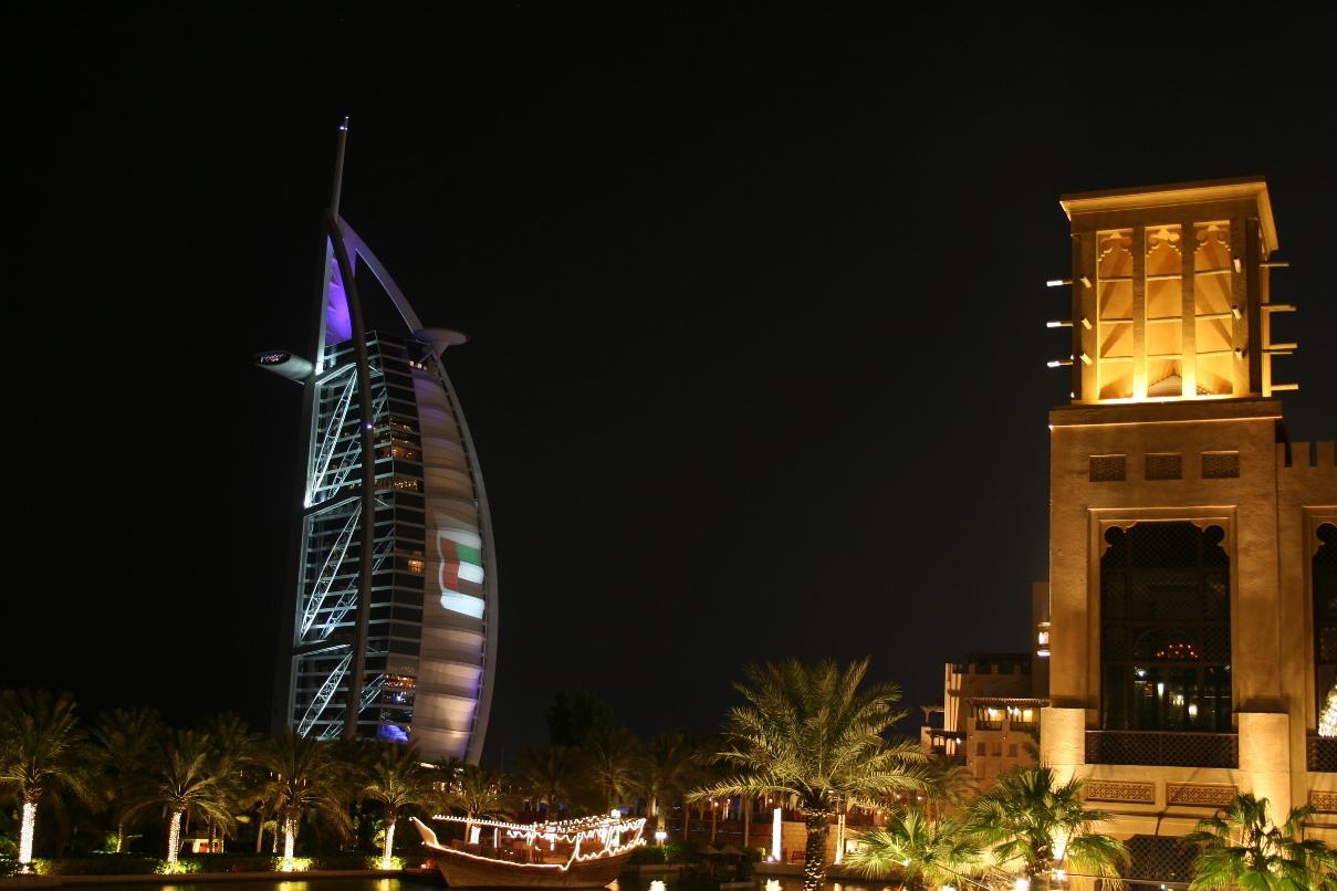 UAE Gallery 2
