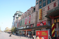 China Gallery 14
