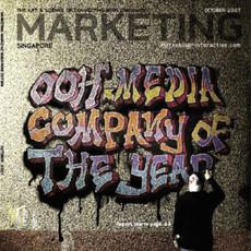 Marketing Cover illustration