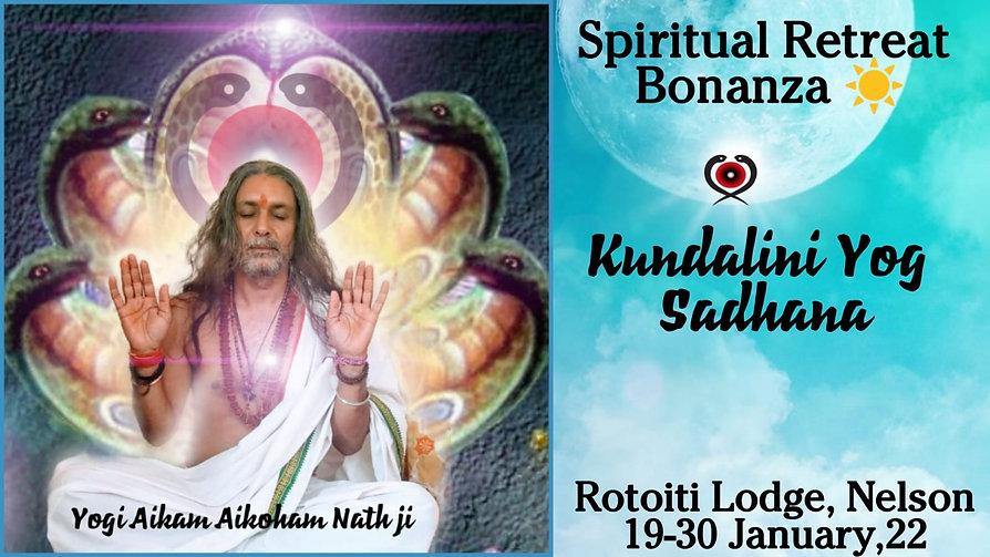 Kundalini poster.JPG