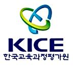 kice.png