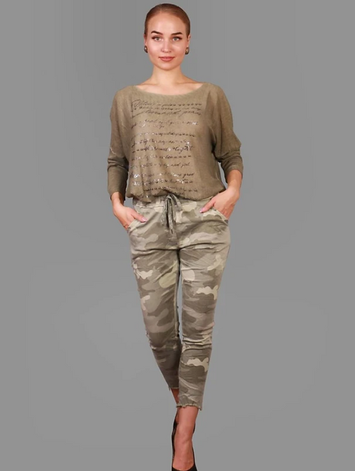 Camo Pants- Drawstring waist