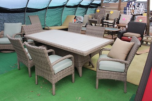 Rectangle Wicker Dining Set #32214