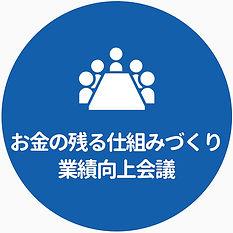 shien-nagare2.jpg